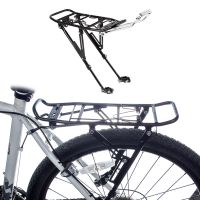 Bike Bicycle Cycling Quick Release Rear Rack Seat Post ...