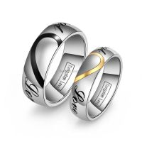 """Heart Shape Tungsten Carbide Promise Ring """" Real Love ..."""