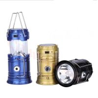 6 LED Portable USB Solar Rechargeable Lantern Outdoor ...