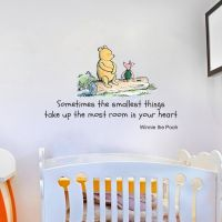 Winnie the Pooh Quote Large Nursery Bedroom Wall Sticker ...