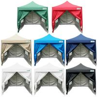 Quictent Silvox 6.6x6.6' Pop Up Canopy Gazebo Party Tent ...