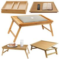 Modern Adjustable Wooden Laptop Desk Folding Bamboo Bed