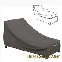 COVER for LARGE DAY CHAISE LOUNGE CHAIR Outdoor Furniture ...