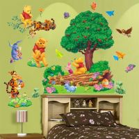 Removable Winnie The Pooh Wall Sticker Vinyl Decals ...