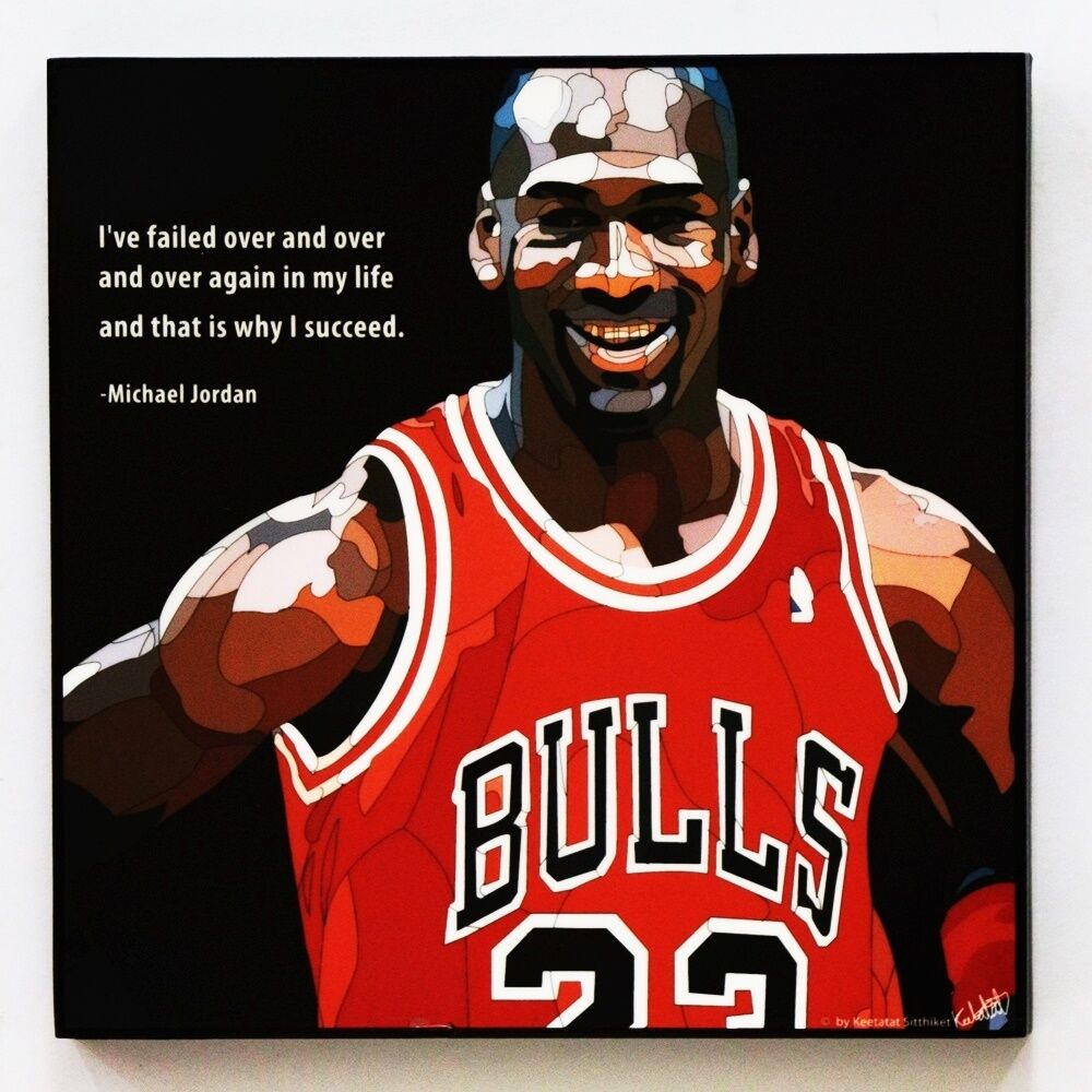 Motivational Wallpaper Quotes Kobe Michael Jordan Canvas Quotes Wall Decals Photo Painting