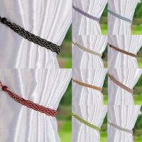 Pair Of Braided Satin Rope Curtain Tie Backs -Tiebacks ...
