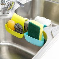 Saddle Style Double Sink Caddy Kitchen Tool Organizer