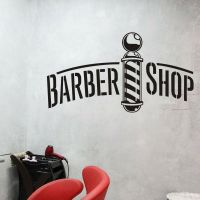 Barber Shop Pole Wall Decal Hair Salon Quote Vinyl Window ...