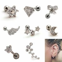 2pcs 16G Cute Upper Ear Cartilage Earring Studs Piercing ...