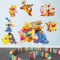 Winnie the Pooh Nursery Room Wall Decal Decor Stickers For ...