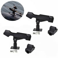 2PC Adjustable Side Rail Mount For Kayak Boat Fishing Pole ...