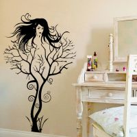 Creative Sexy Girl Tree Removable Wall Sticker Decal Home ...