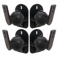 4 Surround sound speaker brackets Wall mount for Sony | eBay