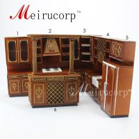 Dollhouse 1/12 Scale Miniature furniture High quality ...