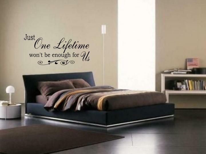 Short Life Quotes Wallpaper Just One Lifetime Wall Art Vinyl Decal Bedroom Lettering