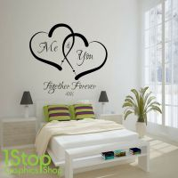 ME AND YOU LOVE HEART WALL STICKER QUOTE - HOME WALL ART ...