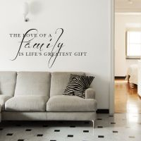LOVE FAMILY GIFT Living Room Wall Art Decal Quote Words ...