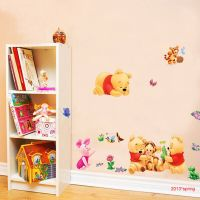 Winnie The Pooh and Friends Wall Sticker For Kids Room ...