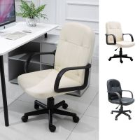 Swivel Executive Office PC Chair PU Leather Computer Desk ...