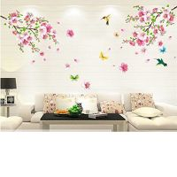 Cherry Blossom Tree Flower Butterfly Wall Sticker Vinyl ...