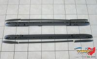 2017-2018 Chrysler Pacifica Stow 'N Place Roof Rack Roof ...