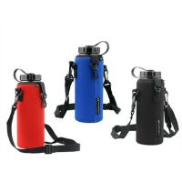 1000ML Pouch Holder Shoulder Strap Water Bottle Carrier