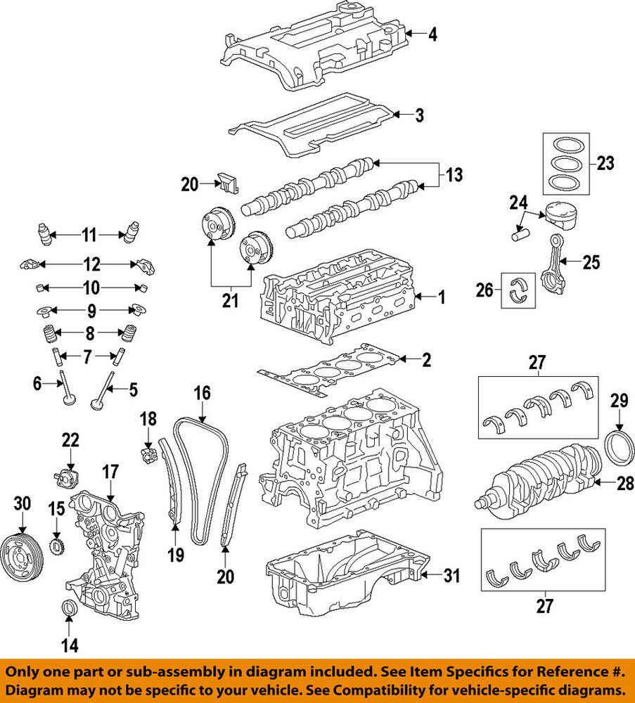 hyundai sonata engine cover diagram