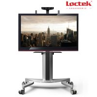 LED LCD HD Mobile TV Cart Stand Mount for Samsung LG 32 40 ...