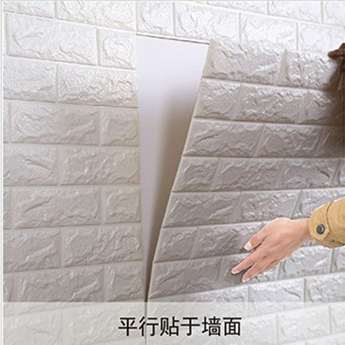 Ebay 3d Wallpaper Photo Diy 3d Brick Stone Wallpaper Pe Foam Wall Stickers Self