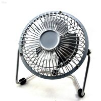 "4"" INCH MINI PORTABLE USB DESK FAN SMALL POWERFUL COOLING ..."