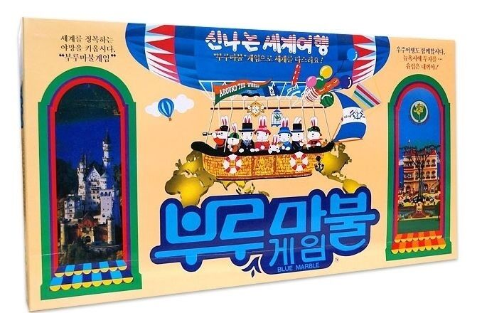 Monopoly Game Korea Blue Marble Korean Board Game Style Monopoly Game Dream To