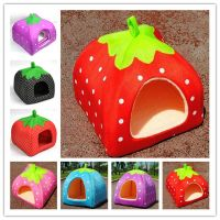 Soft Pet Dog Cat Strawberry Bed House Kennel Doggy Warm ...