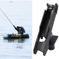 Fishing Tackle Boat Rod Holder Fishing Rod Support Bracket ...