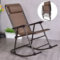 Folding Rocking Chair Porch Patio Indoor Rocker With ...