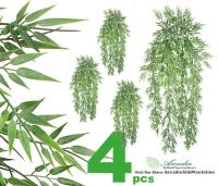 "4 Artificial 33"" Bamboo Bush IN Outdoor plant Decor Patio"