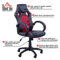 HOMCOM Swivel Racing Car Seat Office Chair Hydraulic ...