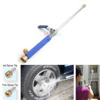 High Pressure Washer Jet Power Spray Nozzle Water Hose ...