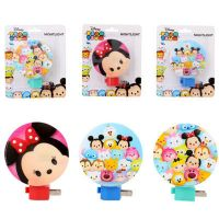 Tsum Tsum Disney Mickey Mouse Minnie & Friends Room Night ...