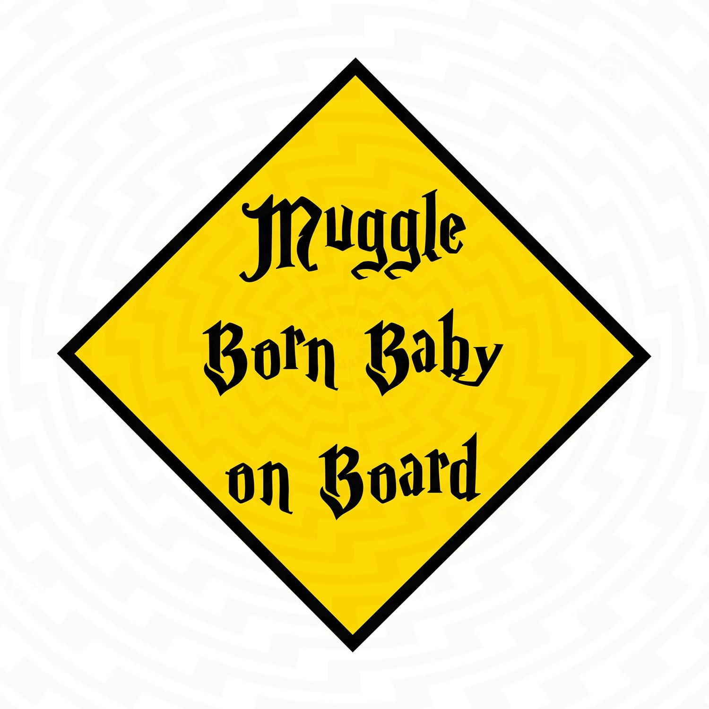 Cricut Template Muggle Born baby Harry Potter inspired bumper Etsy