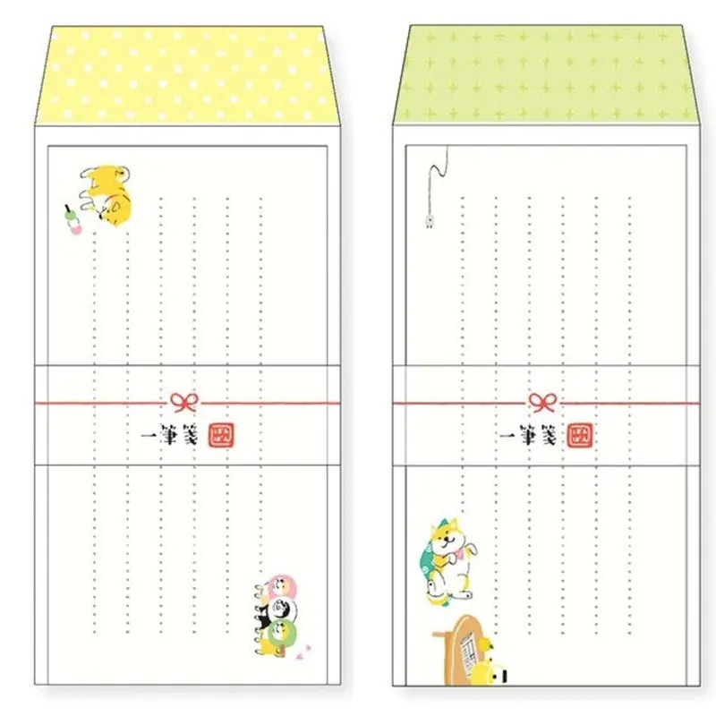 Mind Wave Shibanban Shibanu Dog kawaii Envelope Letter Paper made in