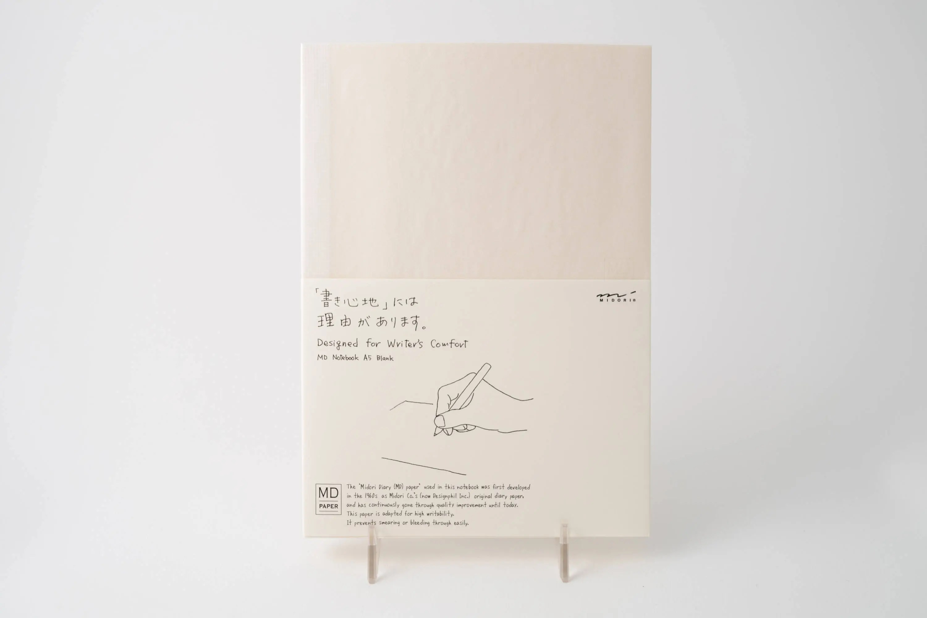 Midori MD Notebook A5 size grid lined or blank paper Etsy