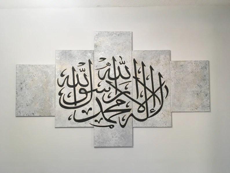 Hand Painted Awal Kalma Islamic Calligraphy Toronto 5 panel Etsy