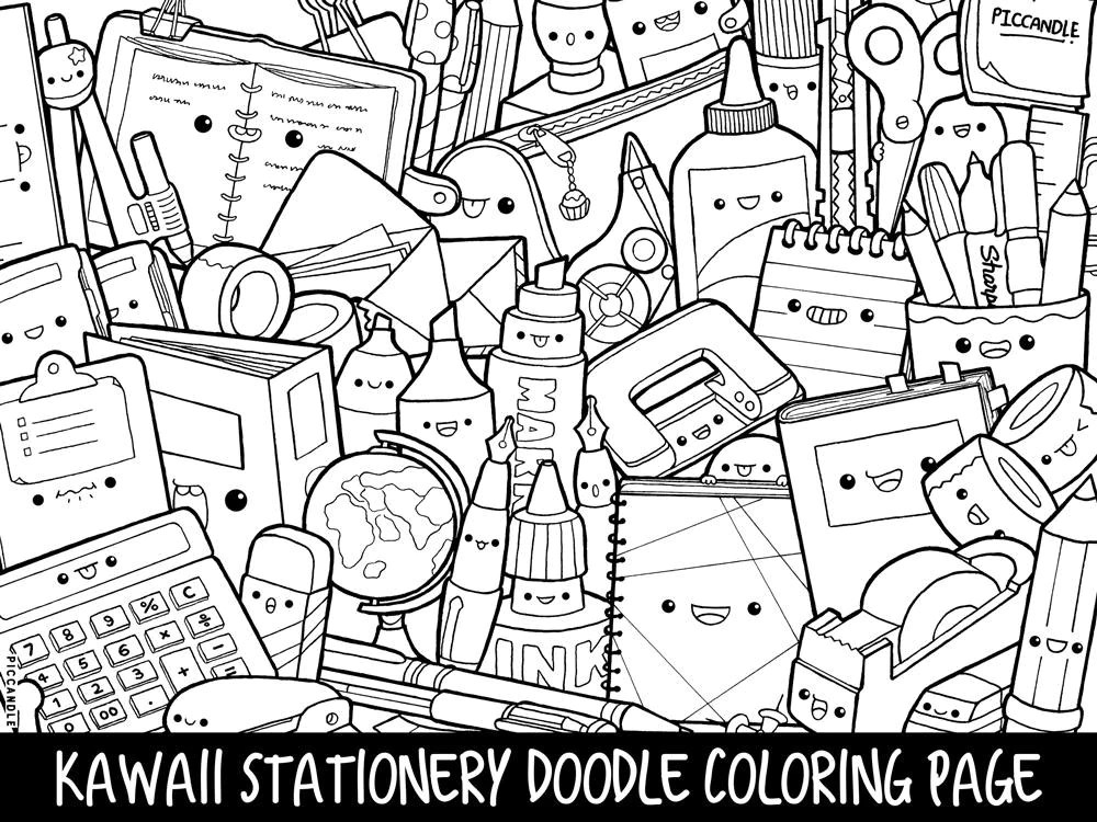 Stationery Doodle Coloring Page Printable Cute/Kawaii Etsy