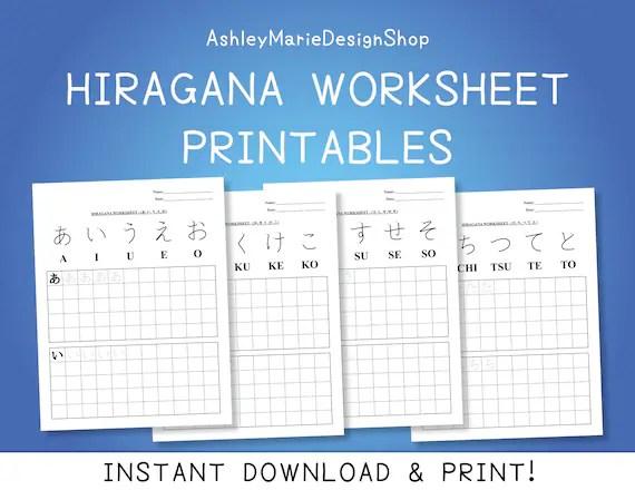 Japanese Hiragana Worksheet Printables INSTANT DOWNLOAD Etsy