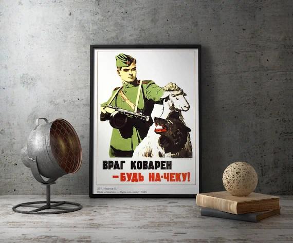 Soviet Anti German Propaganda Printable Poster soviet Etsy