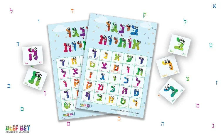 Printable Hebrew Alphabet Bingo Letters Printable Alef Bet Etsy