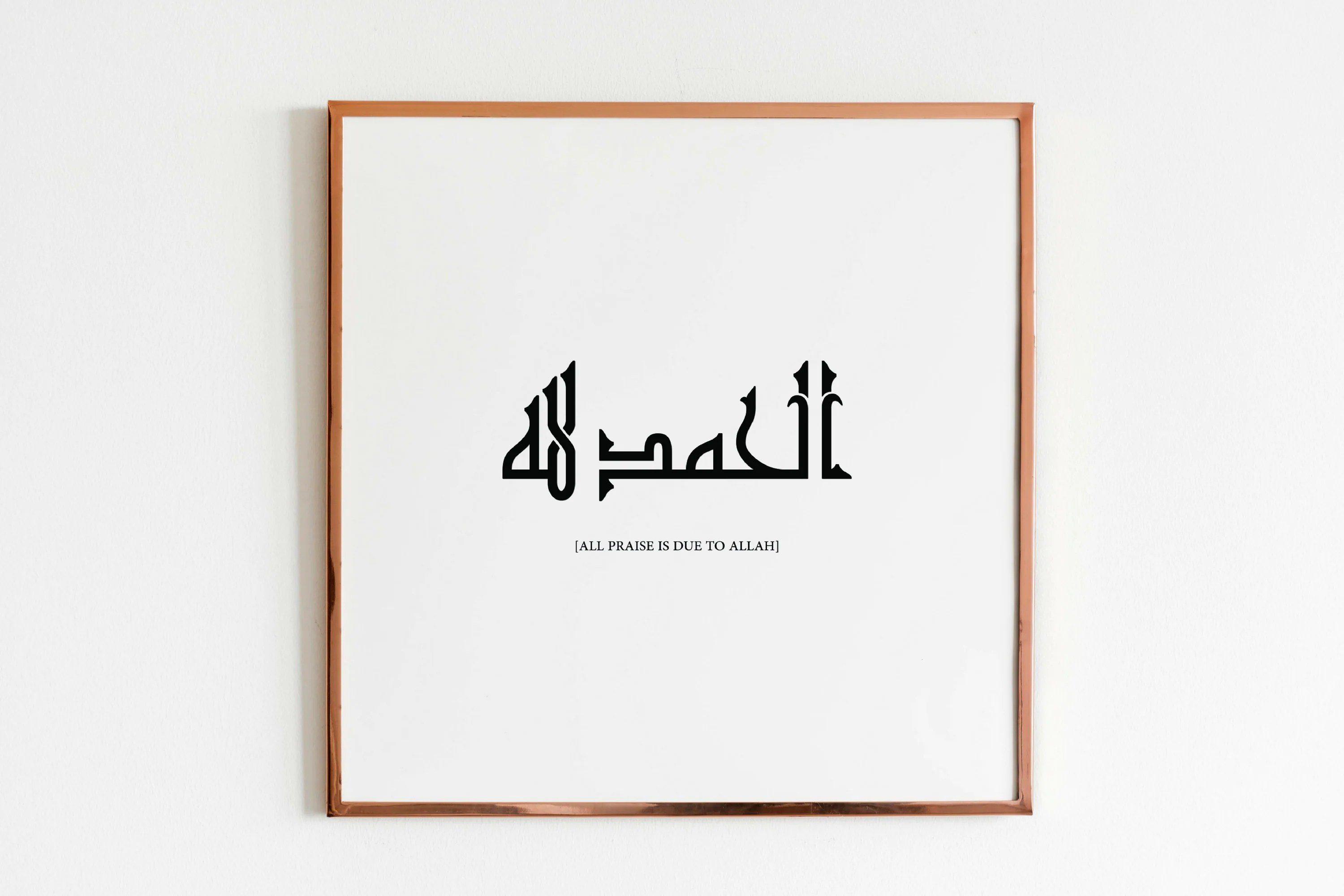 Islam Wanddeko Alhamdulillah Wall Art Poster Islamic Calligraphy Printable Art Arabic Calligraphy Quotes Muslim Gift Ideas Islam Home Decor Printable