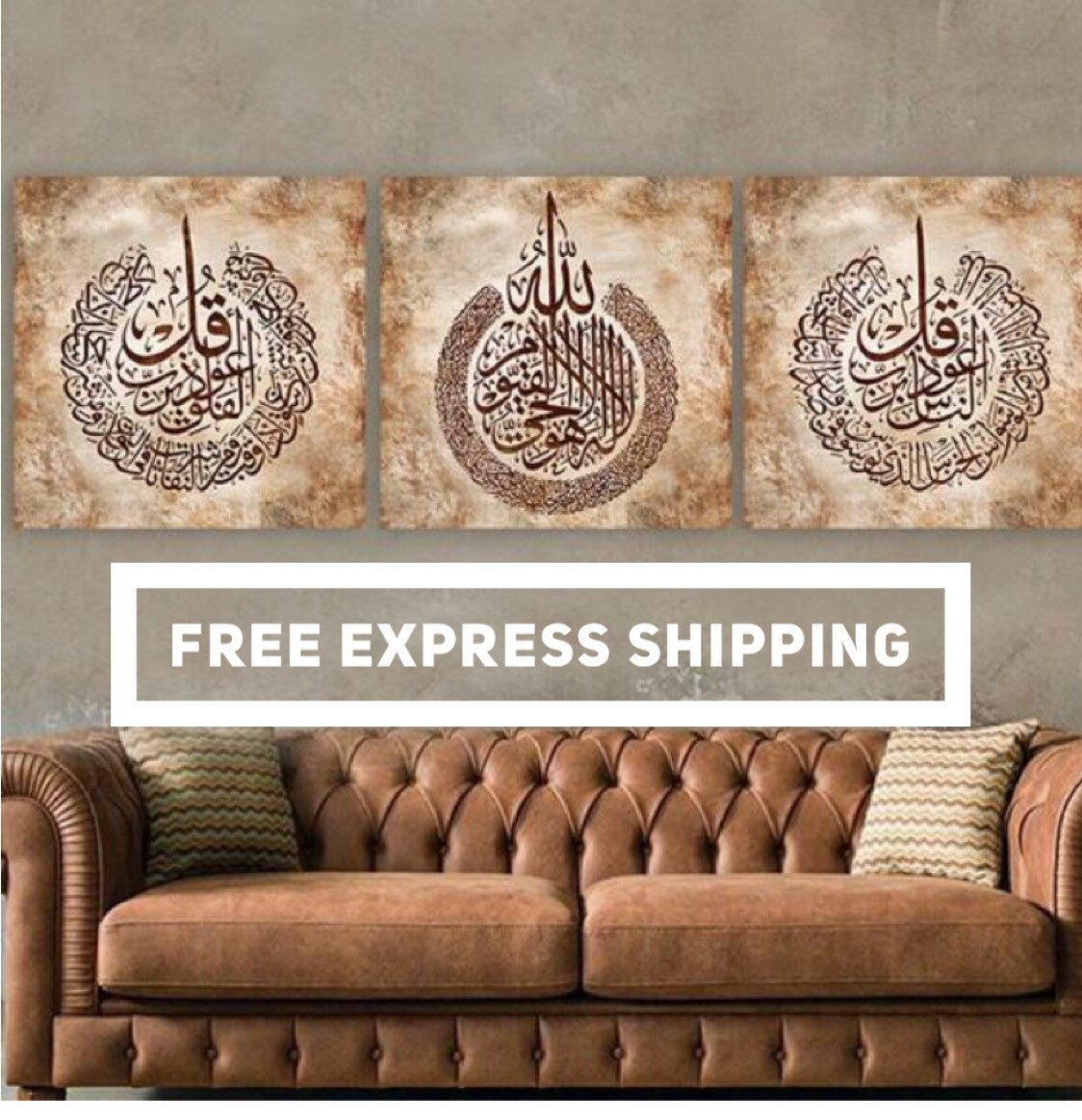 Motif Kursi Al Falaq Al Nas Ayatul Kursi Brown Islamic Wall Art Unique Design Canvas Print Islamic Gifts Gift For Muslims