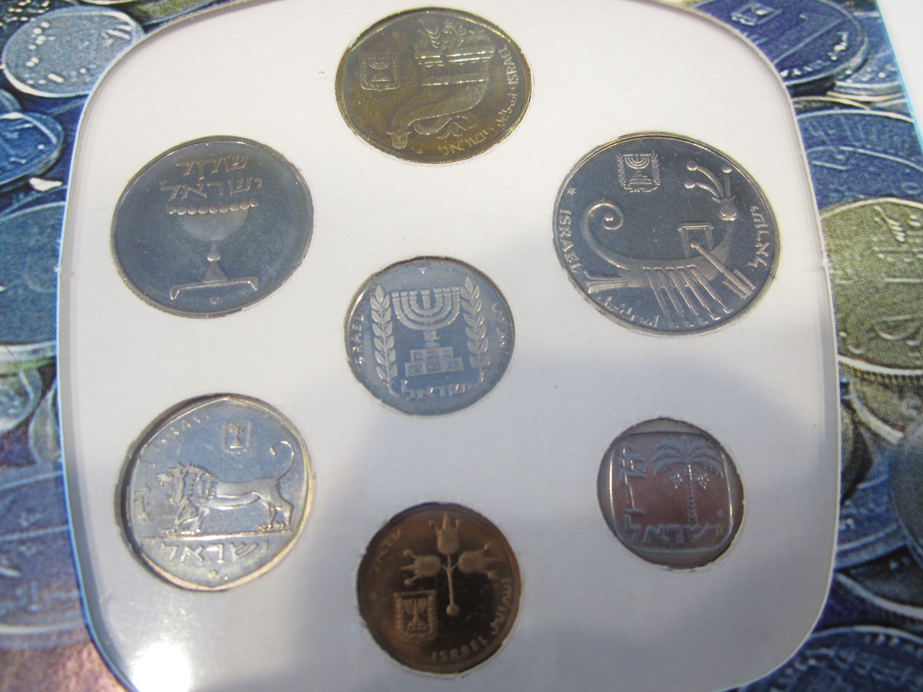 Mint Set Israel Mint Set 1983 Israel S 35th Anniversary Collectible Foreign Coin 7 Coin Set Piefort Mint