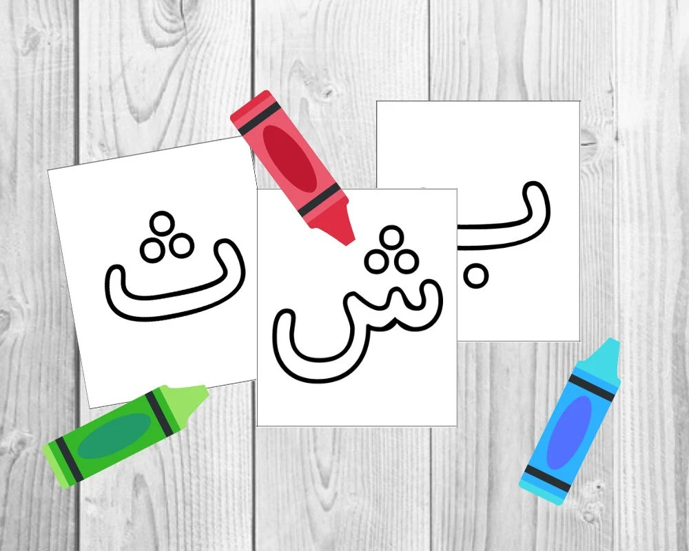 Letter A Lacing Cards Free Printablearabic Alphabet Coloring Pages